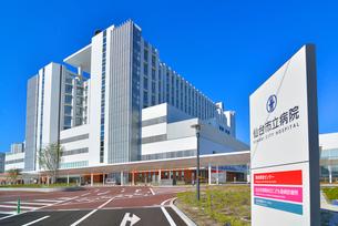 仙台市立病院の写真素材 [FYI03174829]