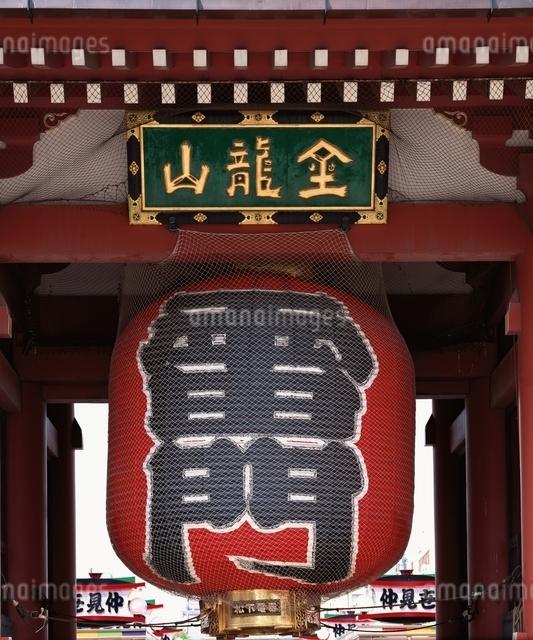 浅草・雷門 東京都の写真素材 [FYI03175578]