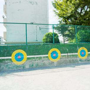 投球の的がある団地公園の写真素材 [FYI03176173]