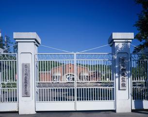 網走監獄館の門 北海道の写真素材 [FYI03177976]