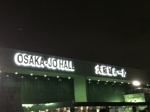 大阪城ホール 写真素材の写真素材 [FYI03183688]