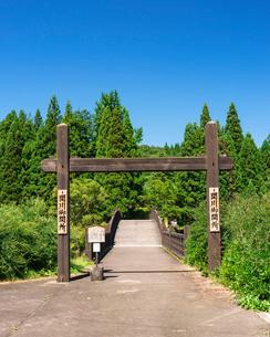 関川の関所の写真素材 [FYI03187944]