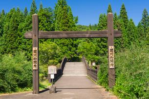 関川の関所の写真素材 [FYI03187991]
