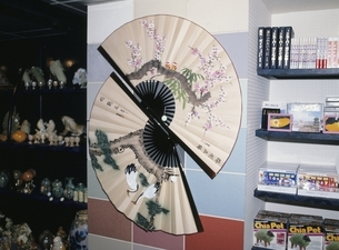 中国名産品       台北 台湾の写真素材 [FYI03193734]