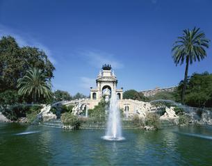 シウタデーリャ公園 バルセロナ スペインの写真素材 [FYI03197996]