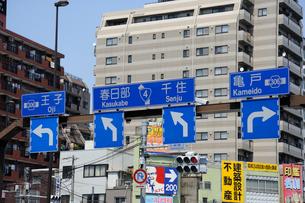 進行方向別通行区分標識の写真素材 [FYI03216247]