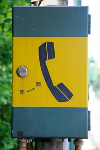 緊急電話の写真素材 [FYI03216248]