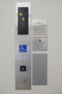 障害者用エレベーターの写真素材 [FYI03216273]