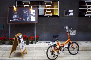 日本真珠会館神戸パールミュージアムの写真素材 [FYI03216339]
