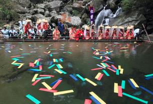 熊野那智大社もみじ祭りの写真素材 [FYI03216968]