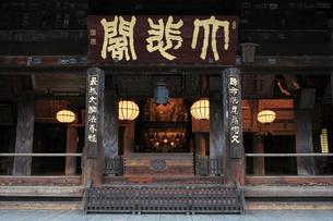 長谷寺の本堂の写真素材 [FYI03217193]