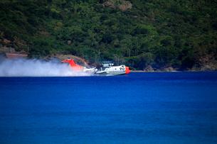 前浜 水上飛行艇の写真素材 [FYI03220914]