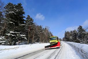 冬の釧北峠の写真素材 [FYI03222239]