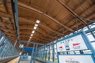 日向市駅の写真素材 [FYI03224327]