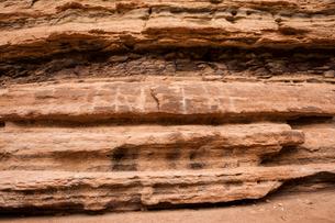 グランドキャニオンの太古の地層の写真素材 [FYI03225822]