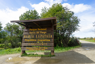 ティエラ・デル・フエゴ国立公園内、アルゼンチンの写真素材 [FYI03228565]