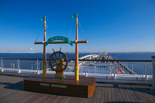 海ほたるの舵のオブジェと東京湾アクアラインの写真素材 [FYI03243292]
