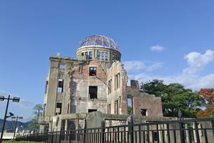 原爆ドームの写真素材 [FYI03243360]