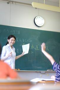 小学校の授業風景の写真素材 [FYI03246812]