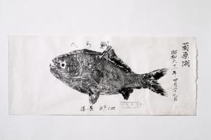 へら鮒の魚拓の写真素材 [FYI03249143]