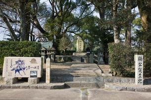 楠公誕生地の碑の写真素材 [FYI03255851]
