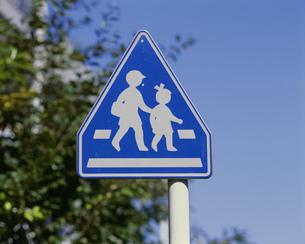 道路標識の写真素材 [FYI03258170]