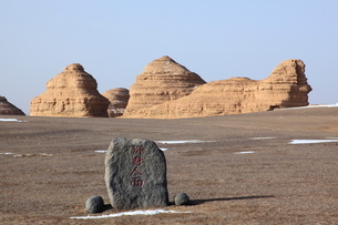 魔鬼城の獅身人面岩の写真素材 [FYI03259309]