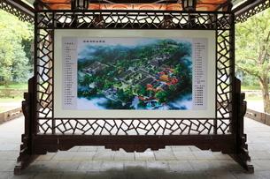 岳麓書院の案内図の写真素材 [FYI03259348]