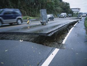 陥没した道路177号線の写真素材 [FYI03260348]