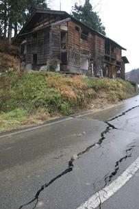 新潟中越地震 亀裂が入った道路の写真素材 [FYI03260352]