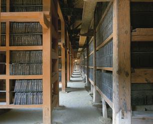 海印寺八万大蔵経板殿 陜川郡 韓国の写真素材 [FYI03261202]
