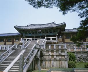 仏国寺 慶州 韓国の写真素材 [FYI03261208]