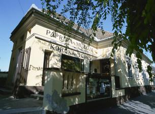パプリカ博物館の写真素材 [FYI03264687]