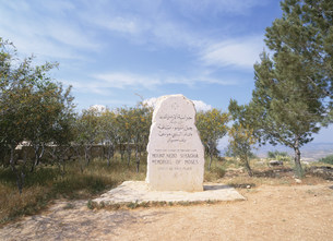 モーゼ記念碑の写真素材 [FYI03265688]