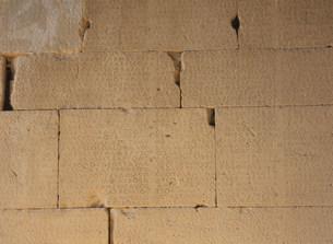ゴルティス法典石板の写真素材 [FYI03266898]