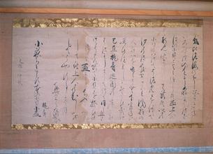 其日のあらまし 本隆寺の写真素材 [FYI03268218]