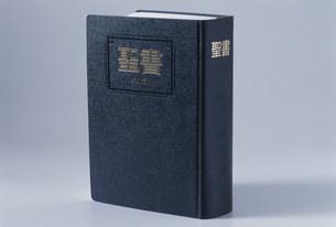 キリスト教の聖書の写真素材 [FYI03274710]