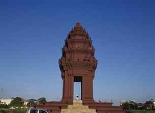 独立記念塔の写真素材 [FYI03282697]