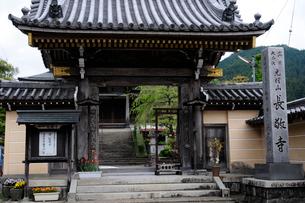 長敬寺の写真素材 [FYI03285956]