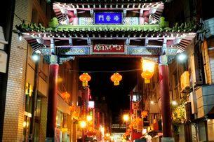神戸中華街南京町の夜景の写真素材 [FYI03286106]