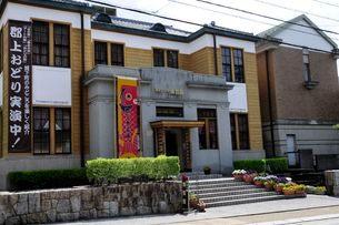 群上八幡博覧館の写真素材 [FYI03286165]