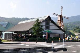蒜山高原 道の駅風の家の写真素材 [FYI03286243]