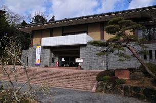 成田山書道美術館の写真素材 [FYI03288310]
