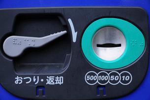 自販機のコイン投入口の写真素材 [FYI03288433]