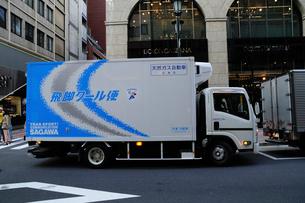 冷凍冷蔵車の写真素材 [FYI03288446]
