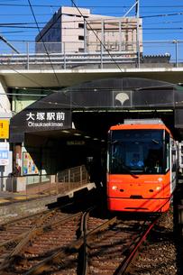 都電荒川線,大塚駅の写真素材 [FYI03288604]