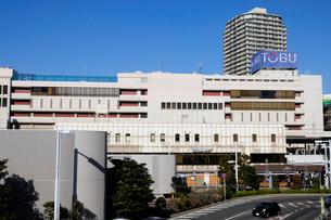 JR船橋駅南口の写真素材 [FYI03288684]