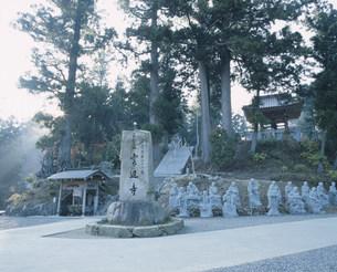 六十六番札所雲辺寺の写真素材 [FYI03290110]