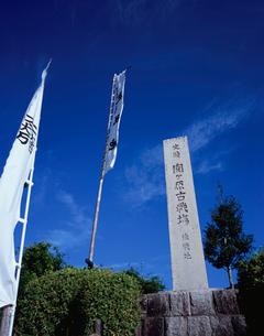 関ヶ原古戦場跡の写真素材 [FYI03292388]