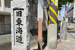 旧東海道標柱の写真素材 [FYI03293106]